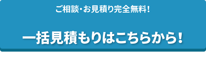 top_mitsu_bnr