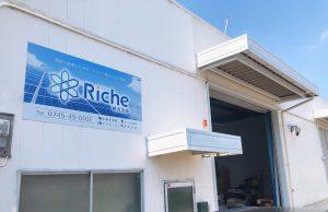 Riche株式会社
